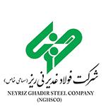 بازار مواد شیمیایی تهران
