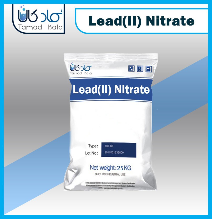 how to make lead 2 nitrate