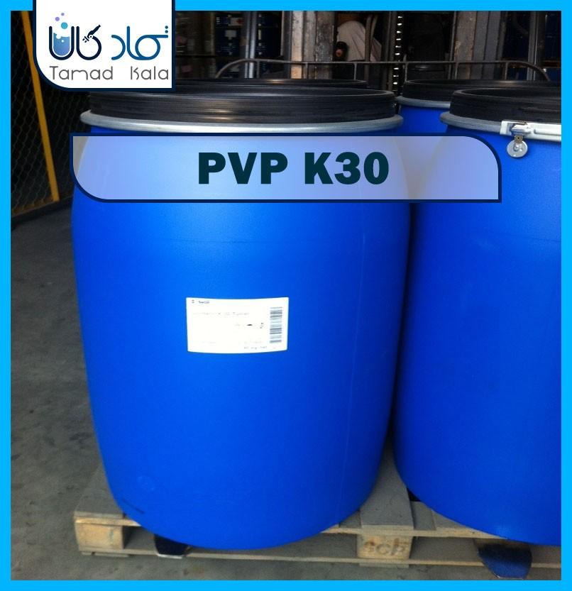 فروش PVP K30 صنعتی