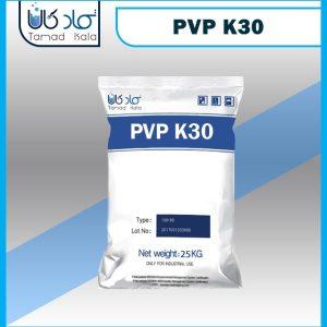 فروش PVP - فروش پلی وینیل پیرولیدون - PVP K30