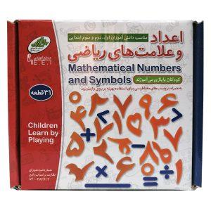 بازی اعداد و علامت