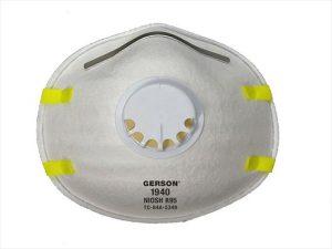 ماسک فیلتردار R95mask