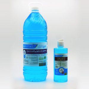 محلول ضدعفونی کننده سپتاتک