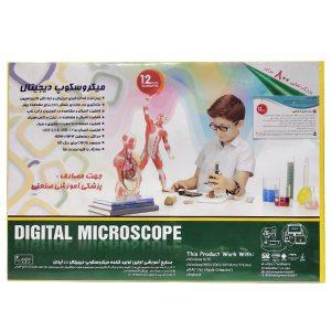 فروش میکروسکوپ دیجیتال 800 برابر