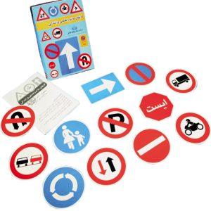 بازی کارت علائم راهنمایی و رانندگی