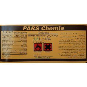 محصولات پارس شیمی