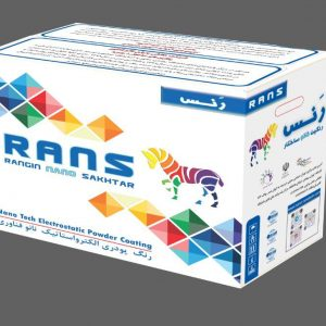 بسته بندی رنگ پودری الکترواستاتیک شرکت رنگین نانوساختار